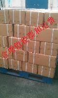 (D-异抗坏血酸钠) 16元/KG 量大从优