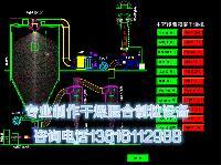 LPG高速离心喷雾干燥设备|干燥塔