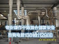 脉冲气流干燥机|干燥器 QG200 电加热