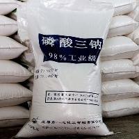 磷酸三钠生产厂家