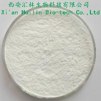 番泻苷B98%HPLC 高含量单体 CAS:128-57-4