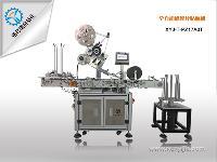 XYJ-T-11700全自动砂轮片专用贴标机