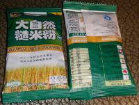 上海小型粉剂包装机 豆奶粉包装机 条装咖啡包装机 立式粉剂包装