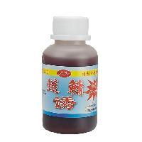 二甲基β-丙酸噻亭生产厂家