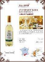 法国之风干白葡萄酒298元