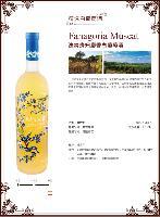 法纳贵妇麝香白葡萄酒498元