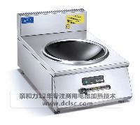 饭店专用电磁台式凹面小炒炉厂家