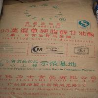 食品级乳化剂D-95蒸馏单硬脂酸甘油酯厂家直销