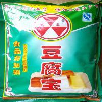豆腐专用响*豆腐宝厂家直销