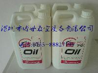 爱德华真空泵油Ultragrade70 金属化学系统