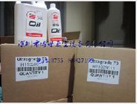 爱德华真空泵油Ultragrade20号 离子注入机