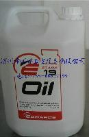EDWARDS爱德华真空泵油Ultragrade19号 金属化学系统