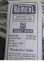 印度进口食品级雪龙瓜尔豆胶