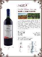 海洋酒庄赤霞珠干红葡萄酒395元