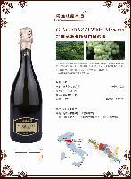 加雅莫斯卡托甜白起泡葡萄酒398元