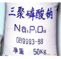 三聚磷酸钠厂家
