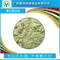 供应粗粮广州赢特五谷杂粮--黑豆膨化粉
