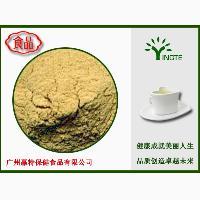 纯天然养生营养健康食品原料五谷杂粮--小麦胚芽膨化粉