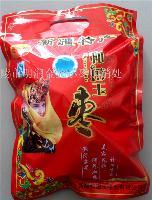 河南新疆红枣批发市场价格