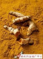 厂家 直销 食品级   姜黄素  天然色剂
