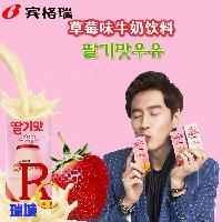 韩国进口牛奶宾格瑞草莓味牛奶