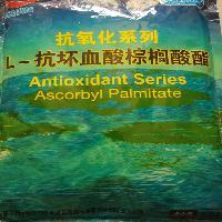 食品级L-抗坏血酸棕榈酸酯 厂家直销