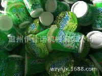 绿豆冰沙生产流水线 绿豆沙冰机设备厂家