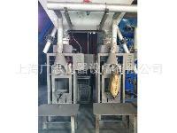 广志牌聚苯颗粒砂浆包装机保温浆料包装机