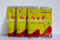 粉状红曲黄 天然色素 价格低 10kg包装 1kg