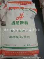 食品级瓜尔豆胶 高粘度瓜尔胶 国产瓜尔胶生