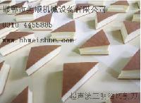 MS超声波寿司切卷机 三角面包切割刀【诚招代理】