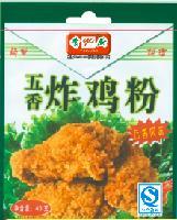五香炸鸡粉