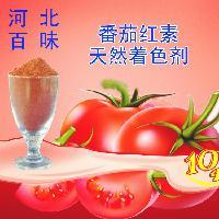 厂家直供食品级番茄红素