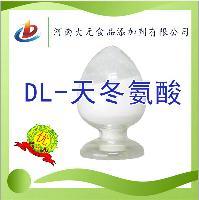 厂家供应优质DL-天冬氨酸