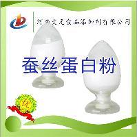 厂家供应优质蚕丝蛋白粉