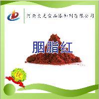 胭脂红色素 生产厂家