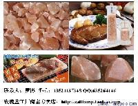 喜马拉雅玫瑰盐进口食天然富含矿元素西餐料理牛排铁板烧