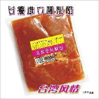 台湾土凤梨馅 *纯土凤梨肉 不含冬瓜制品