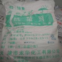 龙华牌 抗结剂 食品级二氧化硅10公斤原装厂家直销