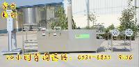 小型干豆腐机价格 自动豆腐皮机械设备 【多少钱】