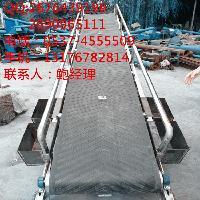 厂家直销皮带装车机 新型输送带L8