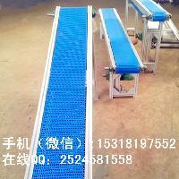 PVC带食品输送机 多用途水平输送皮带机e8