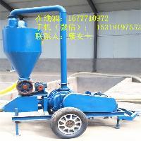 粮食专用软管气力吸粮机 大型吸粮机QQ-8