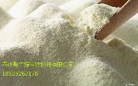【食品级】 高蛋白乳清粉