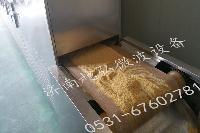 白云湖特价黄粉虫干燥机厂家
