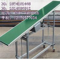 铝型材输送机 食品通用pvc皮带输送机