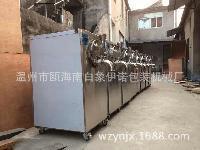 厂家直销商用绿豆沙冰机大型绿豆沙冰机设备