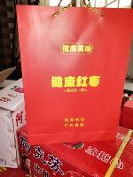 正宗新疆和田骏枣*的红枣供应商家