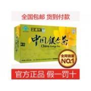 中国银杏茶