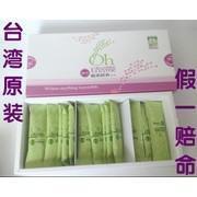 台湾综合水果酵素原液